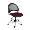 Moon Swivel Chair, Burgundy